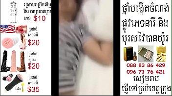 xnxx videocom piriyanka chopda Cock and ball tortuer