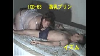 get jogging forest the raped at 2016 japanese Stroking thigh under table